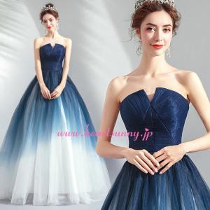 パーティードレス カラードレス 藍色 青色 空色 ブルー ネイビー ロング e308|heartsunny