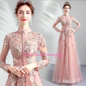 パーティードレス カラードレス ピンク色 ロング e309|heartsunny