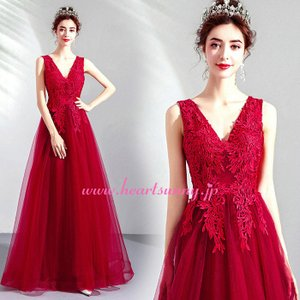 パーティードレス カラードレス 赤色 レッド ロング e314|heartsunny