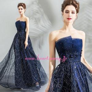 パーティードレス カラードレス 藍色 青色 空色 ブルー ネイビー ロング e316|heartsunny