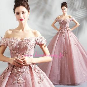パーティードレス カラードレス ピンク色 ロング e319|heartsunny