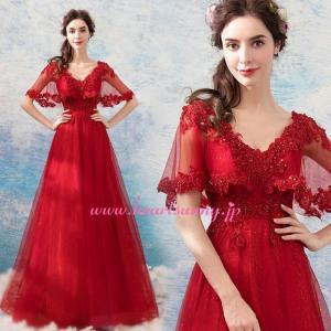 パーティードレス カラードレス 赤色 レッド ロング e329|heartsunny