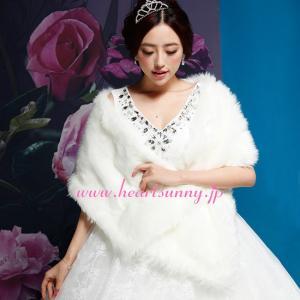 結婚式ボレロ 秋冬フェイクファーストール ファーショール 防寒対策 羽織り P002|heartsunny