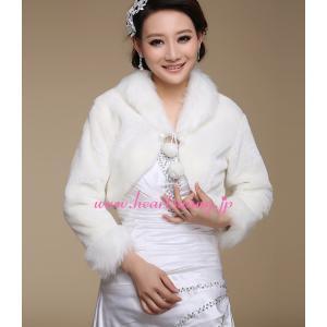 結婚式ボレロ 秋冬フェイクファーボレロ襟付き 長袖 羽織り 防寒対策 ケープ P007|heartsunny
