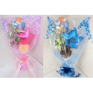 プチブーケ 35cm スター(ピンク・ブルー)と選べるメッセージバルーン 花束タイプのバルーンギフト (ab002)