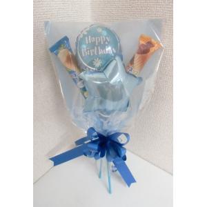 バルーン 誕生日 発表会 お祝い全般 選べるバルーン プチブーケ 花束タイプ お菓子のおまけ付き バルーンギフト 風船