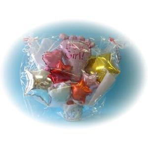 ご出産のお祝い用アレンジメント ギフト |heartwrap