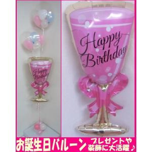 バルーン 誕生日 バースデー パーティーグッズ プレゼント バルーンギフト 風船 送料無料|heartwrap
