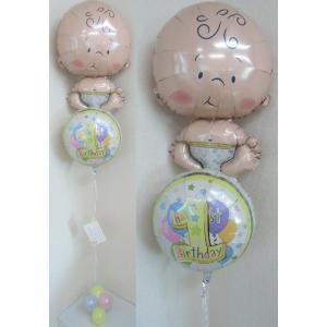 バルーン 誕生日 1歳 ヘリウム バルーン電報 バルーンギフト ハッピーバースデー 数字 赤ちゃん|heartwrap