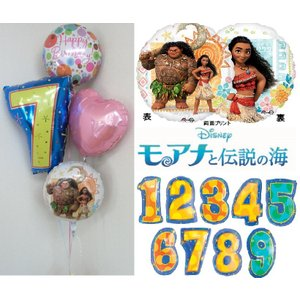 バルーン 誕生日  数字 ディズニー モアナと伝説の海 ヘリウムガス入り ギフト 風船 飾り 電報|heartwrap