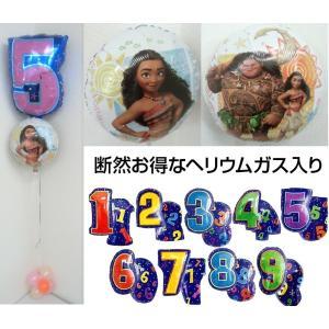 バルーン 誕生日 ディズニー モアナと伝説の海 オアフ 数字 ヘリウムガス入り バルーンギフト バルーン電報|heartwrap