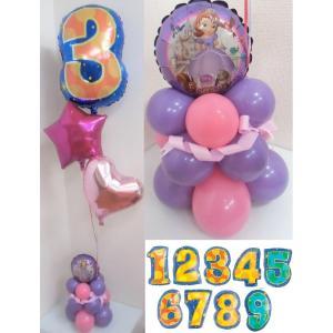 バルーン 数字 誕生日 飾り ソフィア バースデー 送料無料 ディズニー|heartwrap