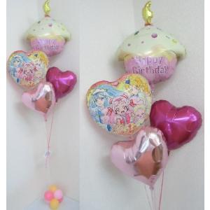 バルーン 誕生日 ヘリウムガス入り キラキラ プリキュア アラモード バルーンギフト 風船|heartwrap