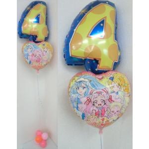 バルーン 誕生日 キラキラ プリキュア アラモード バルーンギフト バースデー 選べる数字 風船 飾り プレゼント 送料無料|heartwrap