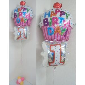 バルーン 誕生日 1歳 ヘリウムガス入り バースデー ギフト 即日 あすつく|heartwrap