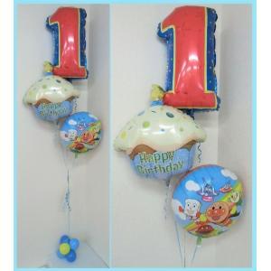 バースデーバルーン 1歳 誕生日 バルーン電報 バルーンギフト バルーンブーケ アンパンマン 年齢用数字バルーン付き 送料無料|heartwrap