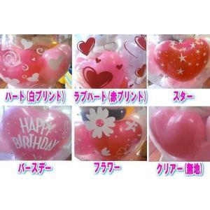 バルーン電報 バルーンラッピング Baby Natsu 結婚式 電報 祝電 誕生日 風船|heartwrap|02