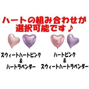 結婚式 バルーン電報 バルーンギフト バルーンブーケプチ Happy Anniversary|heartwrap|02