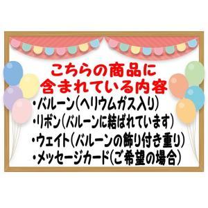 バルーン 誕生日 ヘリウムガス入り バルーン電報 バースデー ビッグ カップケーキ|heartwrap|02
