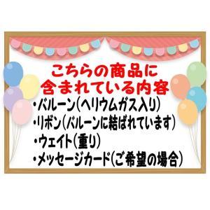 数字バルーン ナンバーバルーン ヘリウムガス入り 風船 誕生日 記念日 heartwrap 04