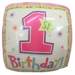 バルーン 誕生日 1歳 ファーストバースデー ワンダフルガール ヘリウム入りバルーン|heartwrap