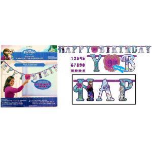 誕生日レターバナー ディズニー アナと雪の女王 アッドアンエイジ お誕生日会 装飾 デコレーション バースデー|heartwrap