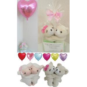 バルーン電報 結婚式 誕生日 ハートバルーン付ぬいぐるみバルーンギフト バルーン電報|heartwrap