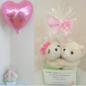 バルーン電報 結婚式 誕生日 ハートバルーン付ぬいぐるみバルーンギフト バルーン電報|heartwrap|02