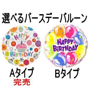 バルーン 誕生日 ぬいぐるみバルーン電報 バースデー スージーズーブーフ|heartwrap|02