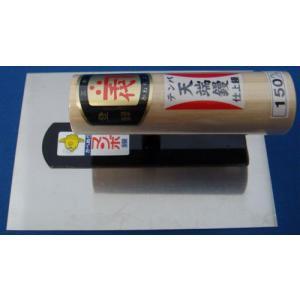 五百蔵 鏝 こて カネ千代 マンボ 本職用 ステン天場鏝(天端鏝)210mm(205mm×100mm)|hearty-e