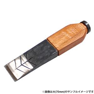 土佐手打刃物 袋矢(小) F2E 刃幅50mm 全長260mm 鍛造品 本職用|hearty-e