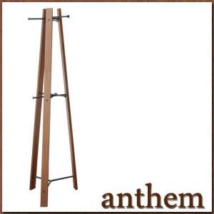 市場 anthem アンセム ハンガー ANH-2553BR|hearty-e