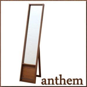 市場 anthem アンセム 雑誌収納一体型ミラー ANM-2398BR|hearty-e