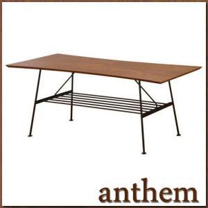 市場 anthem アンセム センターテーブル ANT-2391BR|hearty-e