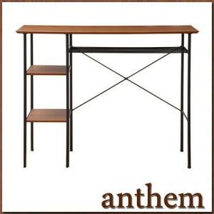市場 anthem アンセム カウンターテーブル ANT-2399BR|hearty-e