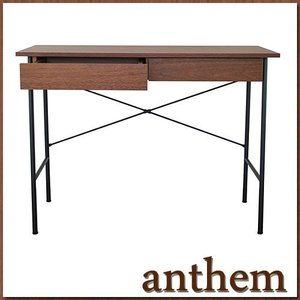 市場 anthem アンセム デスク ANT-2459BR|hearty-e