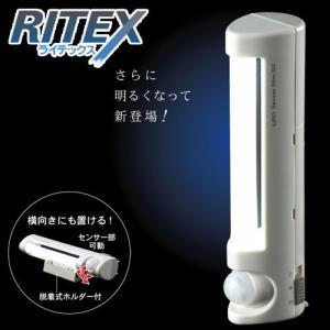 ライテックス センサースリムDX ASL-050|hearty-e
