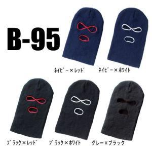 ニットレスラーマスク B-95|hearty-e