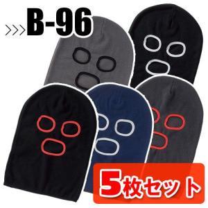 フリースレスラーマスク B-96[5枚組]|hearty-e