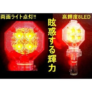 LED 防獣ライト 昼夜センサー付 LED8灯|hearty-e