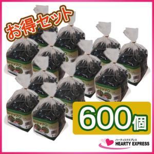 園芸クリップ(大)TG08028 【600個セット】 園芸ばさみ誘引作業|hearty-e