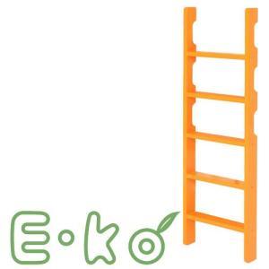 市場 E-ko いいこ ハシゴN EKB-00041ORG|hearty-e
