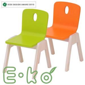 市場 E-ko いいこ ミニチェアー EKC-00032 ORG/GR hearty-e