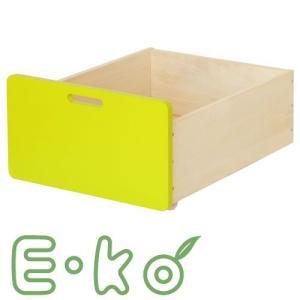 市場 E-ko いいこ ベッド下収納BOX EKC-00043GR|hearty-e