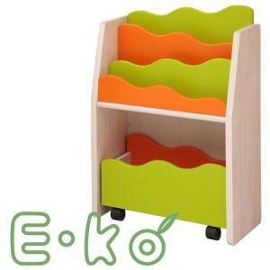 市場 E-ko いいこ 絵本ラック EKR-00034NA|hearty-e