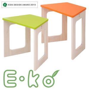 市場 E-ko いいこ ミニデスクN EKT-00047|hearty-e