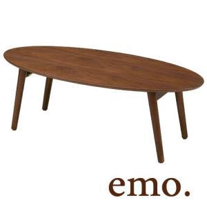 市場 emo. エモ オーバルテーブル EMT-1796|hearty-e