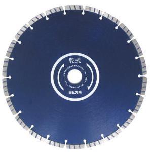 ダイヤモンドブレード スーパーハード 305mm 12インチ|hearty-e