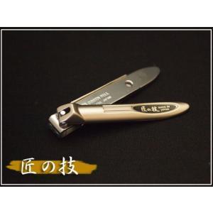 爪切り 匠の技 キャッチャー付 直線刃 ステンレス G-1020