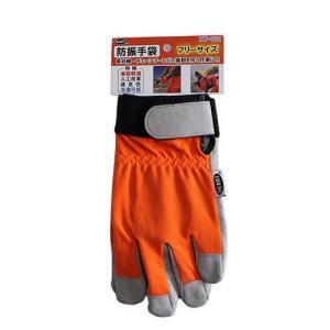防振手袋 HT-G01 フリーサイズ|hearty-e